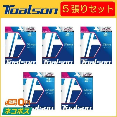 TOALSON トアルソン BIOLOGIC LIVEWIRE バイオロジック・ライブワイヤー 7222510 5張りセット  硬式テニス用ガット