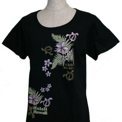 HULALI(フラリ)_レディース_ホヌ柄(亀柄・カメ柄)半袖Tシャツ【ブラック】_HU2160BLD_B