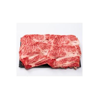 洞爺湖町 ふるさと納税 この道45年肉屋のオヤジが選んだ北海道産A5黒毛和牛しゃぶしゃぶ用900g