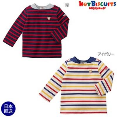 ミキハウス ホットビスケッツ mikihouse ボーダー長袖Tシャツ(70cm-130cm)