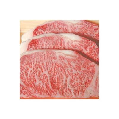岩手県前沢牛のサーロインステーキ150g×3枚送料込