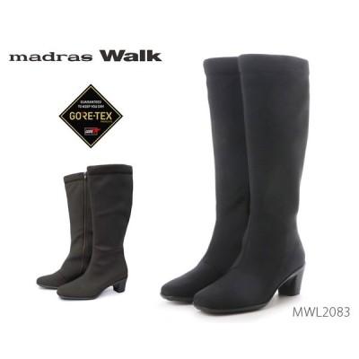 マドラスウォーク madras Walk レディース ロングブーツ 防水 ゴアテックス 透湿機能 幅広 3E MWL2083