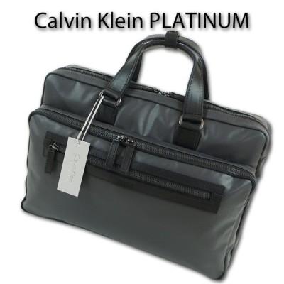 カルバンクラインプラティナム Calvin Klein PLATINUM モニカ 2WAY ビジネスバッグ メンズ ブラック系 ビジネスリュック