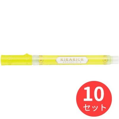 〇【10点セット】ゼブラ キラリッチ インク色/黄  WKS18-Y【送料無料】