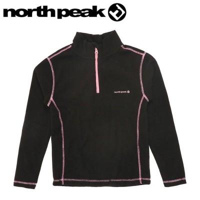 キッズ インナーウェア ノースピーク フリース ジュニア インナーシャツ ハーフジップ NP-8058