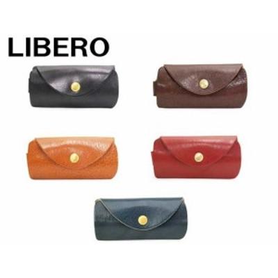 LIBERO リベロ キーケース 牛革 LB-104 LB104 snma05