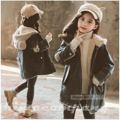 韓国子供服 アウター 裏ボア 仕様 女の子  デニムジャケット 冬服 裹起毛 コートキッズ 厚手 オシャレ 子供 可愛い お出かけ