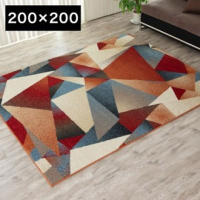 ウィルトンカーペット パンキ #361 200x200cm エジプト製 ラグ ラグマット 絨毯 マット 敷物 通年 カーペット クラシカル(代引不可)【送