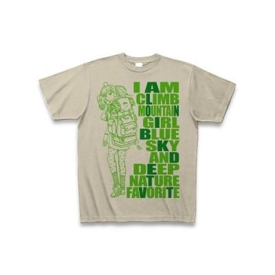 山ガール(GREEN) Tシャツ(シルバーグレー)