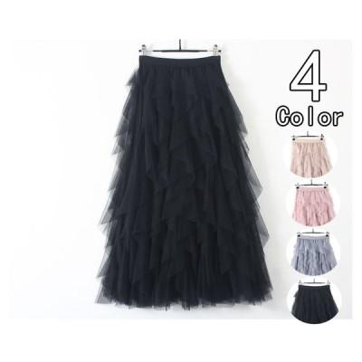 ふんわり程よいボリュームで大人かわいい♪チュールスカート ボリューム感 ロングスカート Aライン 美シルエット HL20