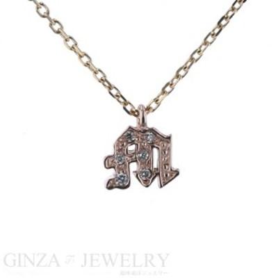 大特価品 K10 YG PG イエローゴールド ピンクゴールド ダイヤモンド 0.01ct 39cm 調節可 デザイン 1.0g 【新品仕上済】【el】