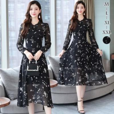 シフォンワンピース 花柄 レディース 長袖 韓国ファッション 気質 ひざ下丈ワンピース ゆったり パーティー 二次会 発表会 シンプル 体型