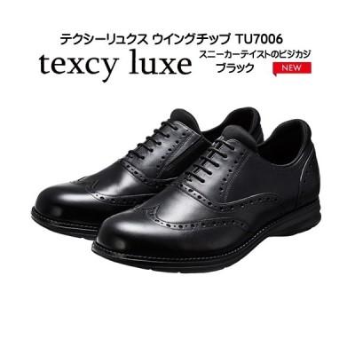 テクシーリュクス TU7006 ウイングチップ メンズ ビジネスシューズ ブラック