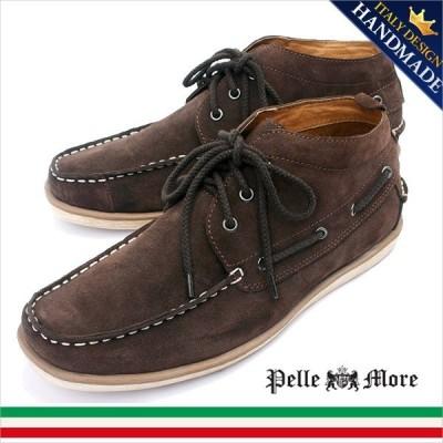 アウトレットセール! 「A12788」コンフォートカジュアルシューズ 本革 ウォーキング靴 メンズ スリッポンタイプ ショートブーツ イタリア発メンズ靴