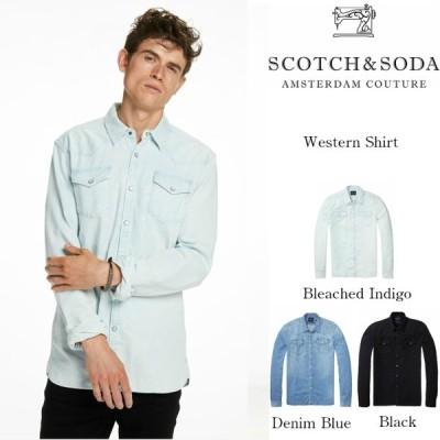 新作 Scotch&Soda スコッチ&ソーダ スコッチアンドソーダ Western Shirt ウエスタン デニムシャツ シャツ 無地 長袖 Black/Denim Blue/Bleached