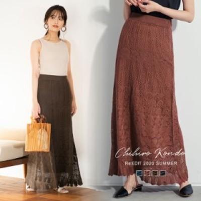 [低身長/高身長サイズ有]かぎ編みナローロングニットスカート