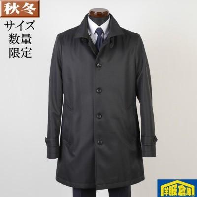 スタンドカラー コート メンズ Lサイズ ビジネスコートチャコールグレー SG-L 8000 GC16015
