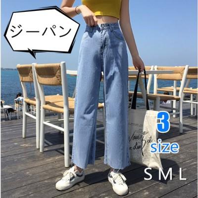 ストレートズボン ハイウエスト 通学 レディース お出かけ 長ズボン 九分丈パンツ 快適 シンプルなデザイン うすい色