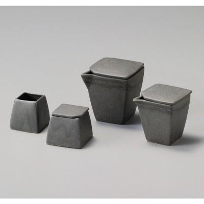 カスターセット 調味料入れ 黒備前カスターセット 陶器 陶磁器 美濃焼 日本製