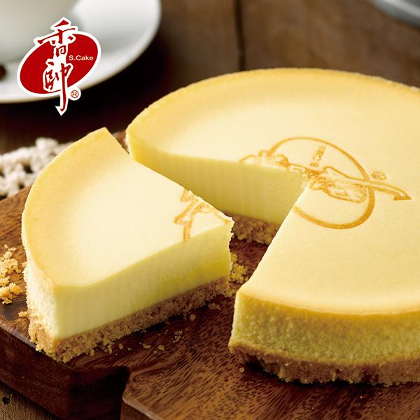 【香帥蛋糕】蘋果日報評選起司類得獎商品-純味重乳酪蛋糕兩入 免運組$640 原價$790