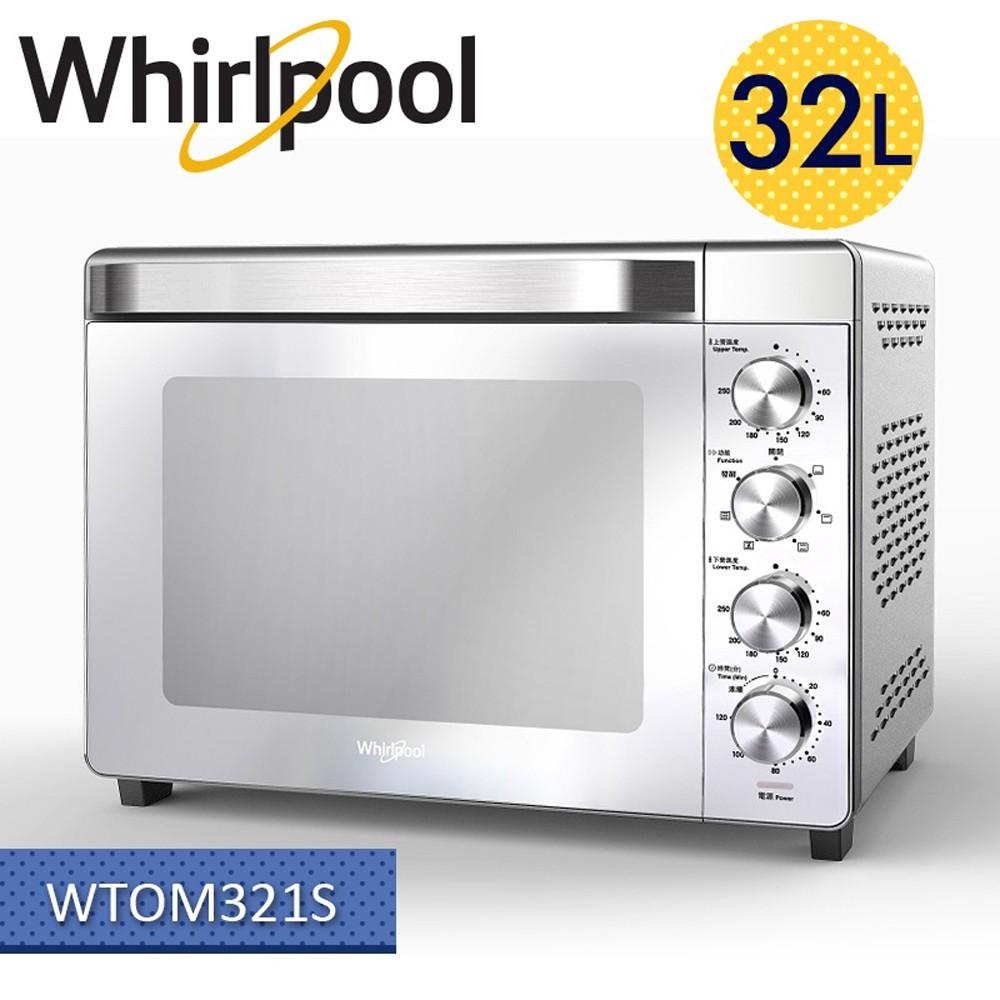 Whirlpool惠而浦-32L雙溫控旋風烤箱 WTOM321S