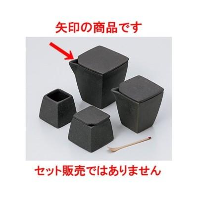 カスター 和食器 / 黒備前角汁次(大) 寸法:7 x 7 x 8cm ・ 180cc
