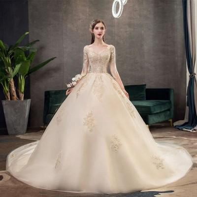 ウエディングドレス レディース プリンセスドレス シャンペン色 編み上げ ブライダルドレス 花嫁 Aライン トレーン 演奏会 前撮り ドレス