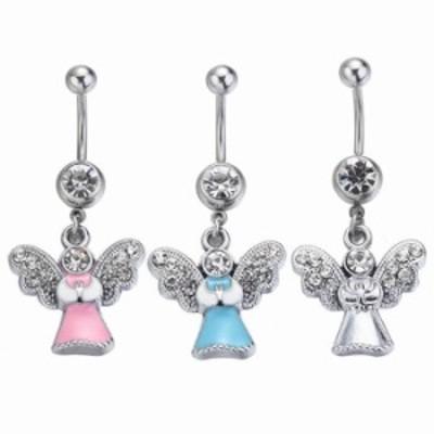 エンジェルフェアリーへそピアス 14G 14ゲージ 天使 女神 キューピッド ブルー ピンク ホワイト ジルコニア クリスタル ラインストーン
