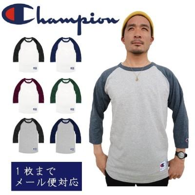 チャンピオン Tシャツ ラグラン Tシャツ メンズ ベースボール 七分袖 Champion 長袖 1枚までメール便対応です