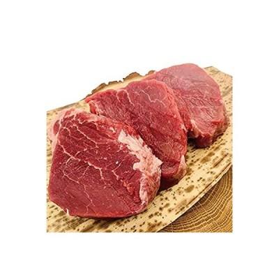 量り売り300g うちホル 牛ヒレステーキ(シャトーブリアン含む)[訳あり 牛フィレ 赤身 焼肉 通販 お取り寄せ]