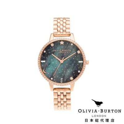 【Olivia Burton オリビア・バートン 日本公式】 セレスティアル ノーザン ライツ デミダイアル ローズゴールド ブレスレット