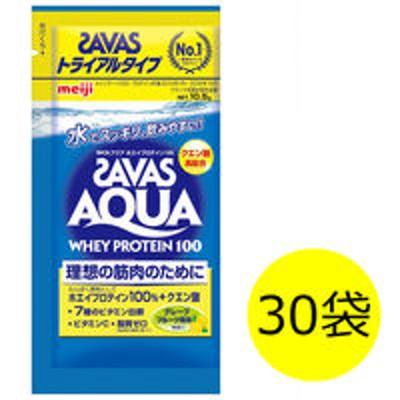 明治ザバス(SAVAS) アクアホエイプロテイン100 グレープフルーツ 1セット(30袋) 明治 プロテイン