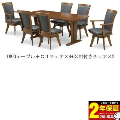 ダイニングテーブル テーブル単品 180cm 6人掛け