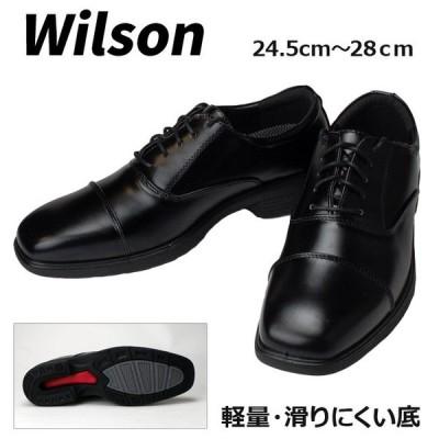 ウィルソン エアーウォーキング 75 ビジネスシューズ メンズ ブラック ストレートチップ 軽量 滑りにくい底 18FW09