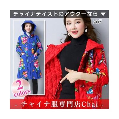 チャイナ服 アウター 花柄 トップス ロング 長袖 前開き チャイナドレス 民族衣装 zo7 【chaiはポイント最大3倍】