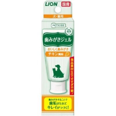ライオン商事 ペットキッス 歯みがきジェルチキン風味 40g