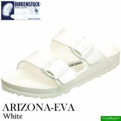 ビルケンシュトック BIRKENSTOCK Classic Arizona EVA 129441 アリゾナ サンダル 白 メンズ
