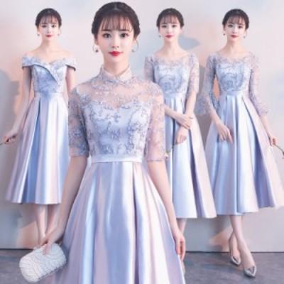 結婚式 ドレス パーティーミモレ丈 二次会ドレス ウェディングドレス お呼ばれドレス 卒業パーティー 成人式 同窓会hs03
