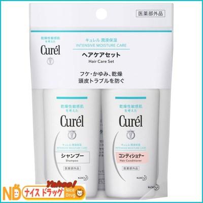 <お取り寄せ商品> 花王 キュレル Curel シャンプー&コンディショナー ミニセット 医薬部外品