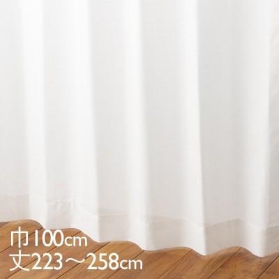 カーテン レース アイボリー ウォッシャブル UVカット 遮熱 防カビ 涼しやNEO 巾100×丈223〜258cm TDOL7929 KEYUCA ケユカ