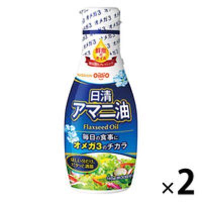 日清オイリオ日清 アマニ油 145g 2本  日清オイリオ 食用油 鮮度のオイル フレッシュキープボトル