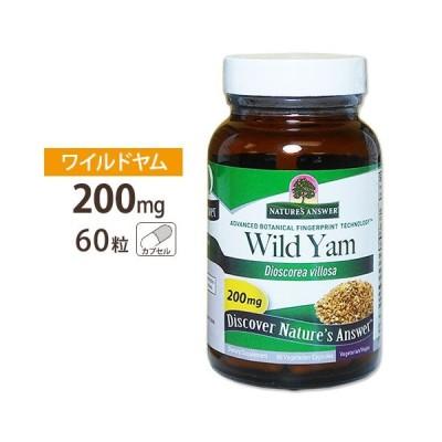 ワイルドヤムルートエキス ジオスゲニン10% 60粒