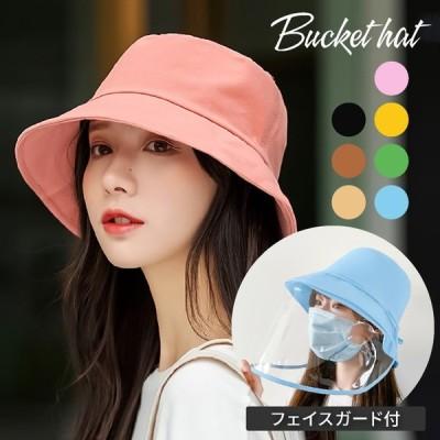 フェイスガード 帽子 バケットハット レディース 飛沫防止 ウイルス 花粉 対策 透明 軽量 保護 コットン 無地 サファリハット 夏 男女兼用 かわいい おしゃれ