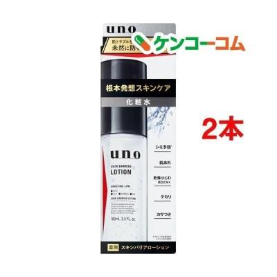 ウーノ 薬用スキンバリアローション ( 100ml*2本セット )/ ウーノ(uno)