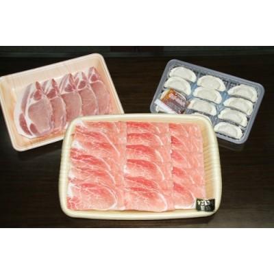 特選黒豚モモ・黒豚トンカツ・黒豚餃子セット