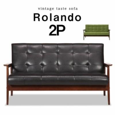 レトロ・フューチャーな2人掛けソファ ロランドソファ 2P PUレザー 合成皮革 ミッドセンチュリー ブルックリン風 ラブソファ(ソファー 椅