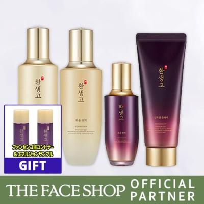 [THE FACE SHOP 公式パートナー] 💜GIFT💜Yehwadam💜イェファダム還生膏(ハンセンゴ)💜華潤(ファユン)/保潤(ボユン)/ブライトニング/保湿ケア