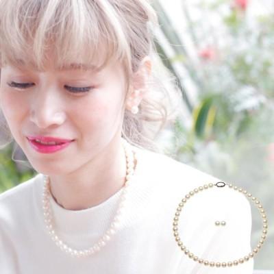パール ネックレスセット アコヤ真珠 フォーマル2点セット 約8.5-9.0mm シルバー SV クリスマス Xmas プレゼント 結婚式 冠婚葬祭 送料無料