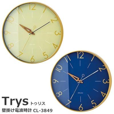 一部予約:5月上〜/壁掛け電波時計 Trys トゥリス CL−3849/INTERFORM(インターフォルム)