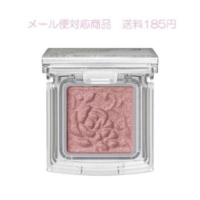 トワニー  ララブーケ アイカラーフレッシュ PK-03 エレガントローズ メール便対応商品 送料185円